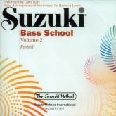 Suzuki Bass School - Volume 2 - CD - (Rev. Edition)