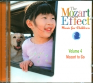 The Mozart Effect Music for Children Vol. 4 CD
