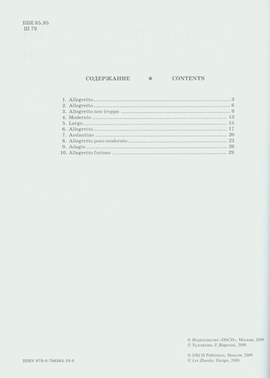 shostakovich preludes op 34 pdf